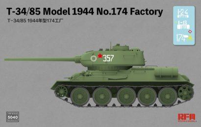 Моделей Т-34-85 прибыло